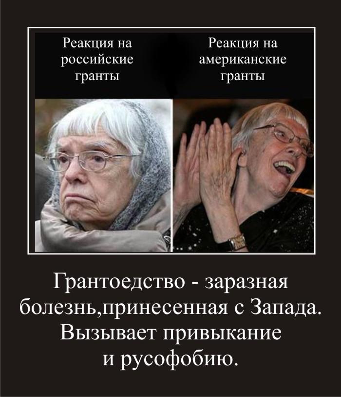 Училка русского